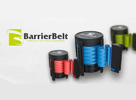 Barrier Belt